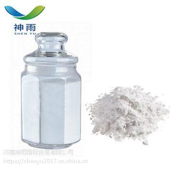 Aluminum Hydroxide CAS 21645-51-2