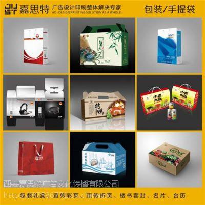 西安纸杯厂家、西安纸杯、嘉思特广告(在线咨询)