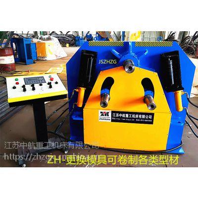 ZHW24S-30A多功能数控型材弯曲机