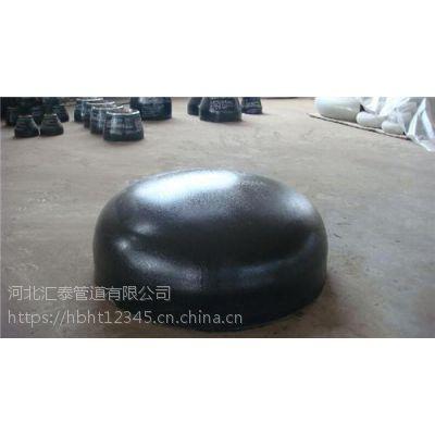 供应天然气专用管帽DN15/DN25