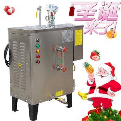 广东省工业锅炉18KW电热蒸汽发生器商行