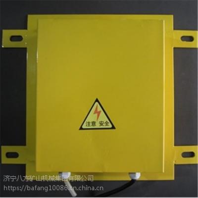 厂家直销LDM系列溜槽堵塞检测器