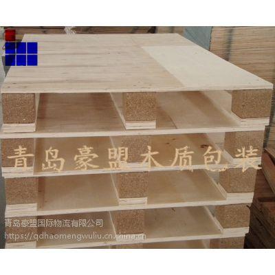 胶南胶合板托盘厂家供应豪盟木托盘质量保证量大从优