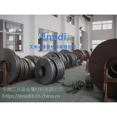 优质冷轧65Mn钢带 高硬度65Mn弹簧钢带 厚度齐全