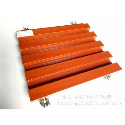 木纹铁方通吊顶批发价格 铁方通厂家