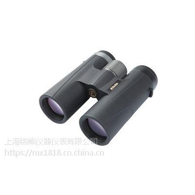 德国Elvis艾立仕HES10X42双筒望远镜