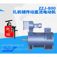 Z4直流电机-160