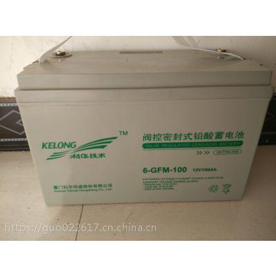 北京科华蓄电池6-GFM-38办事处