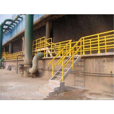 河南玻璃钢护栏生产厂家 品质厂家