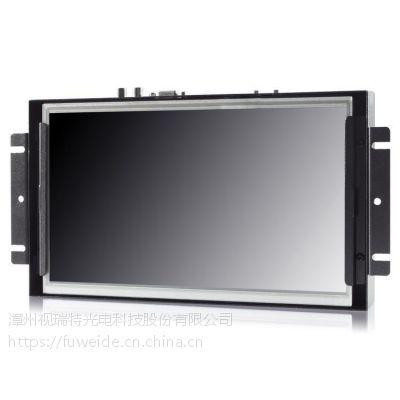 富威德 10.1寸 IPS 1024x600 工业铁壳液晶触摸显示器 P101-9AHT