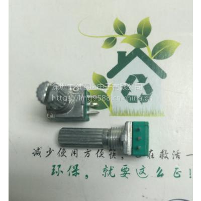 供应R097-15KQ单联旋转电位器音箱音量可调电阻塑封
