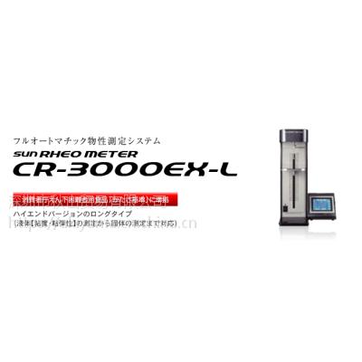 日本太阳科学SUN RHEO密封强度破裂强度试验器SEAL TESTER FKT-100-J