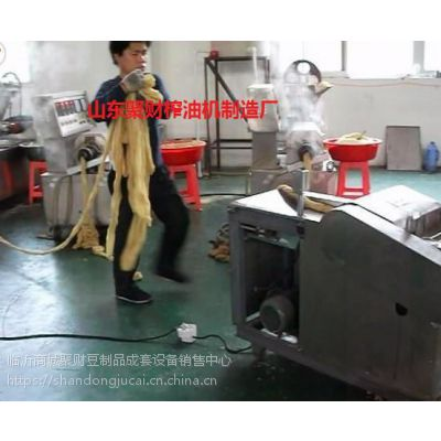 山东齐河新型立式大豆人造肉机厂家,小型牛排机价格