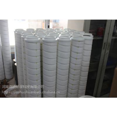 EH30.00.003抗燃油油泵出口滤芯,EH液压过滤器滤芯