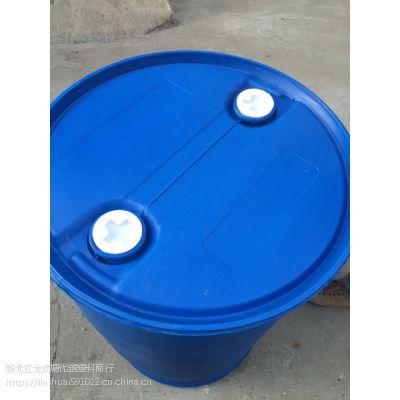 陈巴尔虎旗 200升 食品桶 化工桶 净重9公斤 20年企业保证食品塑料桶