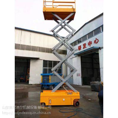 供应天津升降货梯 高空作业车 移动剪叉式升降台