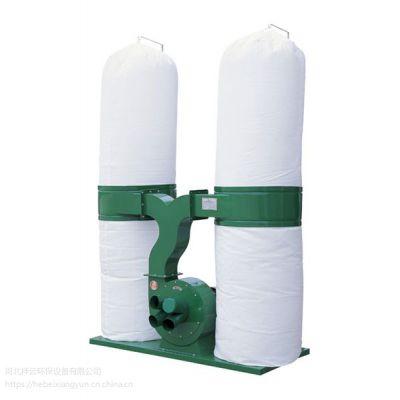祥云布袋吸尘器 移动式工业除尘器