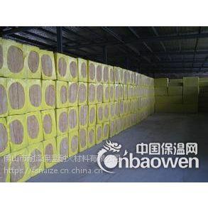 供应云浮岩棉生产厂家