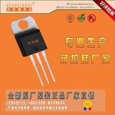 TYN616专业可控硅生产厂家HXW可控硅厂家