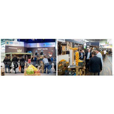 2020年5月欧洲德国国际专业加油站内便利店零售商品及加油站设备贸易展览会