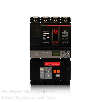MB60L/MB60ZL系列带剩余电流保护塑壳断路器 泰永长征长九断路器 厂家直销