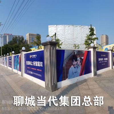 当前国家公布的新型墙体材料包括哪些?-阿尔法