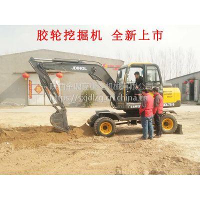 7吨左右的小型轮式挖掘机 金鼎立75-9微型轮式挖掘机 胶轮