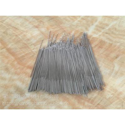 316不锈钢毛细管精密管销售 光亮天线管直缝圆焊管