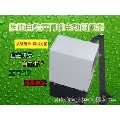 自动开门机 蓬远科技 PY-PKM-120
