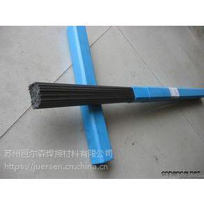 PP-TIG-A20L不锈钢氩弧焊丝天津市PP-TIG-A20L不锈钢气保焊丝