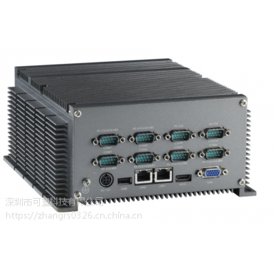 可塑科技专业研发生产工业级平板电脑