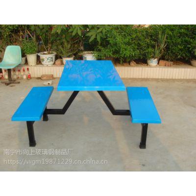 广西防城港市学校食堂快餐桌椅价格 玻璃钢连体餐桌