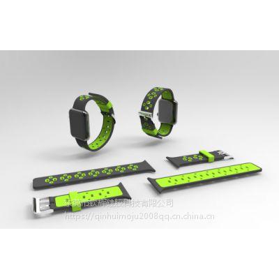 东莞大朗硅橡胶模具制品厂 供应开发双色硅橡胶表带 日用品