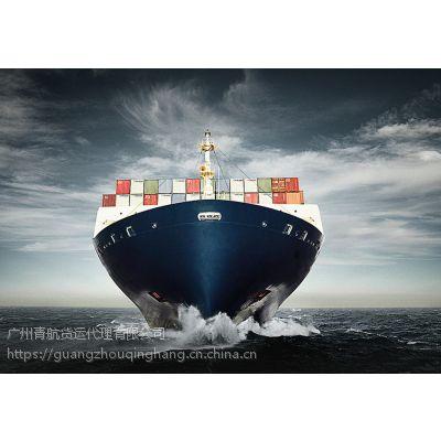 云浮到聊城内贸集装箱海运公司