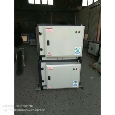 QP-YJ-20清普净化低空排放油烟净化器 大型油烟净化器