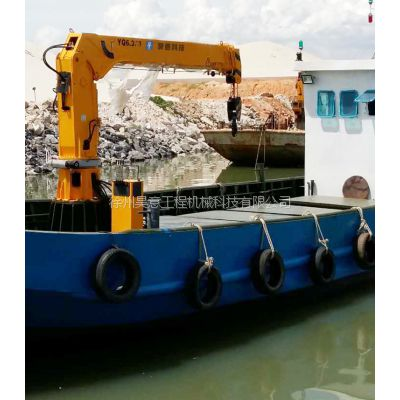船用液压吊小型 船舶用甲板起重机价格图片