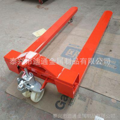 工厂价非标定制 5T加长加宽搬运车 手动液压托盘叉车 地牛