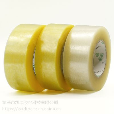 凯迪物流打包胶带透明封箱胶带物流专用
