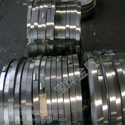 供应316超硬590度不锈钢带,超薄0.025-2.0特硬不锈钢带