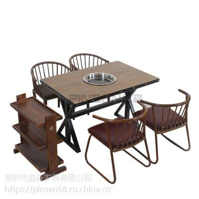 美式乡村厂家直销主题餐厅实木复古火锅桌椅组合下沉式电磁炉火锅桌子定制