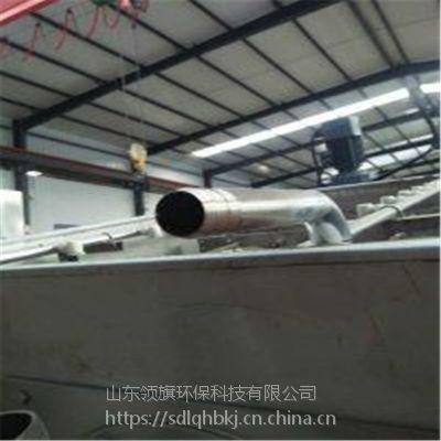 厂家直销叠螺式污泥脱水机(不锈钢材质)