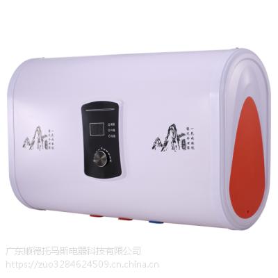 湖南储水式电热水器厂家
