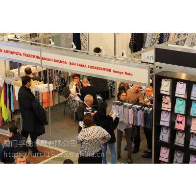 2018年2月俄罗斯国际品牌成衣展CPM 俄罗斯服装展
