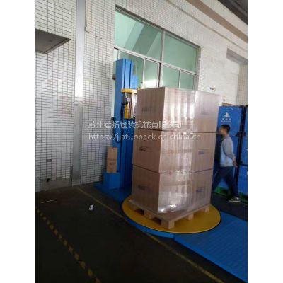 【苏州绕膜机】JCR-1520是什么品牌?嘉拓包装,专业生产缠绕膜机,裹包机!