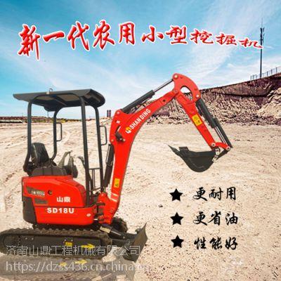 山鼎小型挖掘机厂家直销 全新履带挖掘机