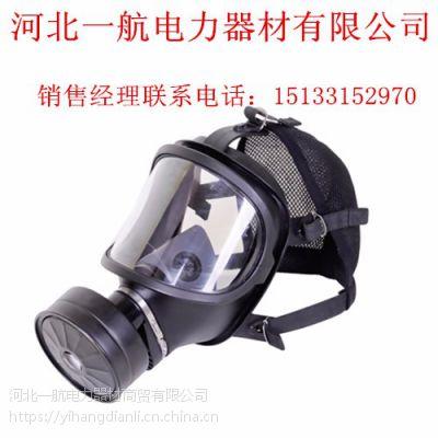 石家庄市一航批量 直销高品质安全 保障空气呼吸器喷漆自吸式专用防毒面具