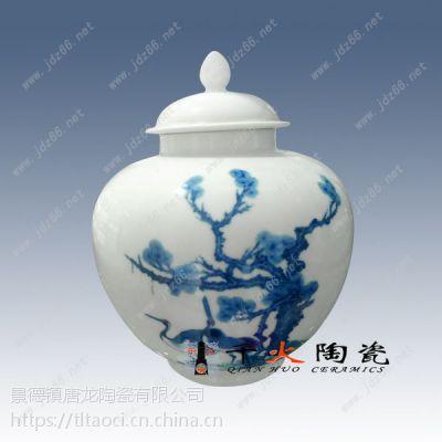 食品密封罐 陶瓷茶叶罐定制