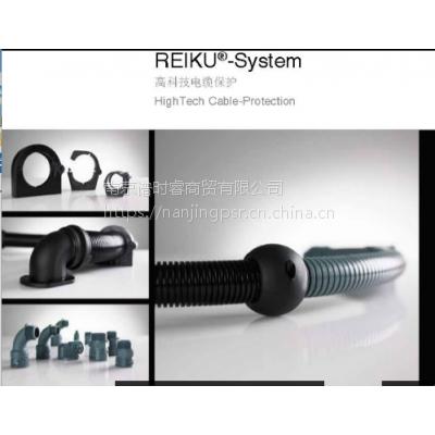 供应德国REIKU波纹管乐固软管机器人软管