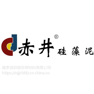 南京硅藻泥_南京赤井硅藻泥环保_硅藻泥公司