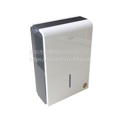 WDF55DPG 活仕除湿机(抽湿量:55升/天)